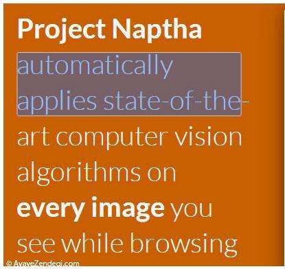 نحوه جدا کردن متن درون تصاویر از روی صفحات وب