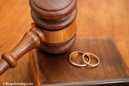 الزام شوهر به طلاق و شرط طلاق