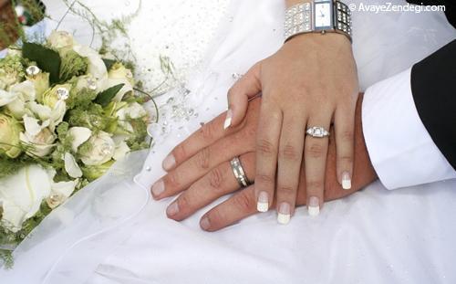 روشی مطمئن برای انتخاب همسر
