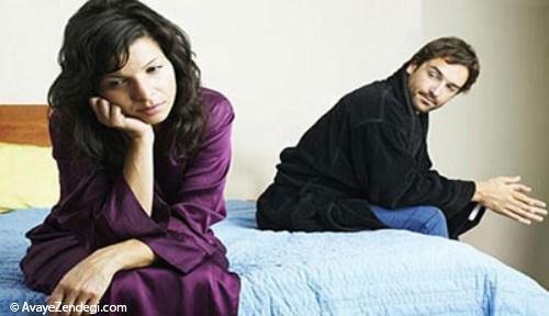 بررسی انواع ناتوانی و اختلال جنسی زنان و چگونگی درمان آن