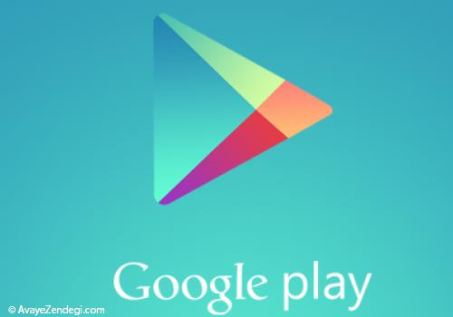 امکان تست برنامههای - گوگل پلی - پیش از خرید یا دانلود