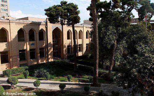 دروازه علم نوین ایران