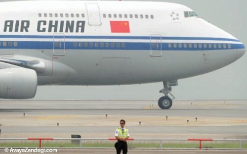 پای روغن آشپزی به سوخت گیاهی هواپیماهای چین باز می شود