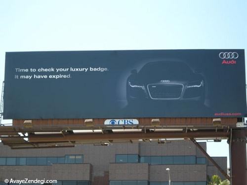 جدال پایانناپذیر BMW و Audi