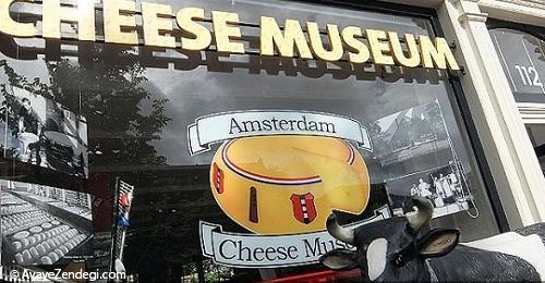 7 موزه عجیب در آمستردام
