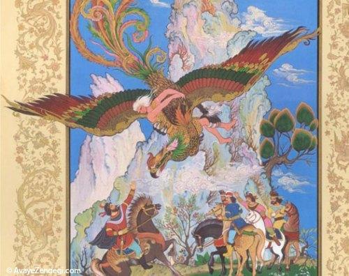 شخصیتهای شاهنامه، از رستم و زال تا کاوهآهنگر