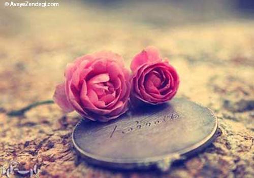بهترین هدیه زندگی داشتن روابط خوب