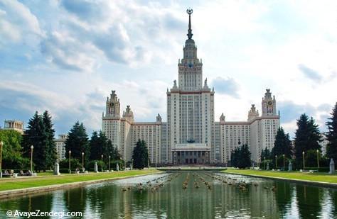 باشکوه ترین و زیباترین دانشگاه های دنیا