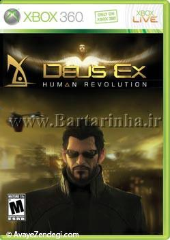Xbox 360 و PS3 پیشنهاد سرآشپز برایبازیخورها!