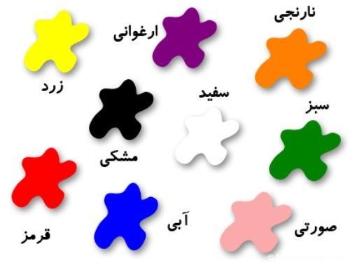 فال رنگ متولدین ماههای مختلف