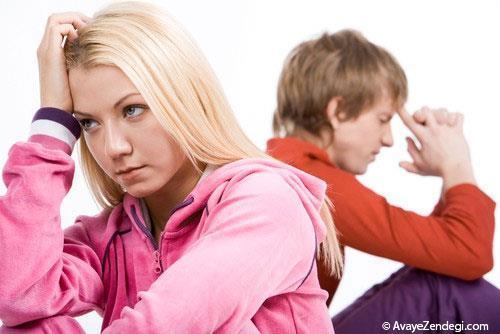 سوتفاهم در روابط عاطفی