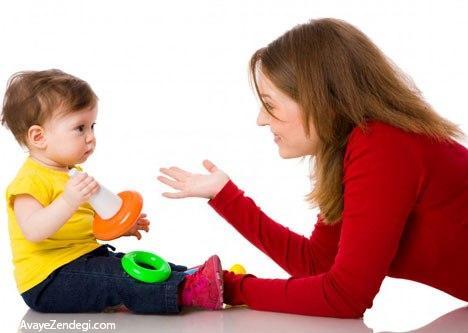 شادی مادران با 5 نکته طلایی
