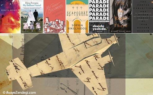 سفر به دور دنیا با این کتابها