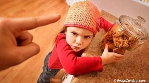 چه زمانی اجازه دارید فرزند دیگران را تربیت کنید؟