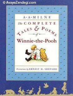 بهترین کتاب ها برای بچه ها