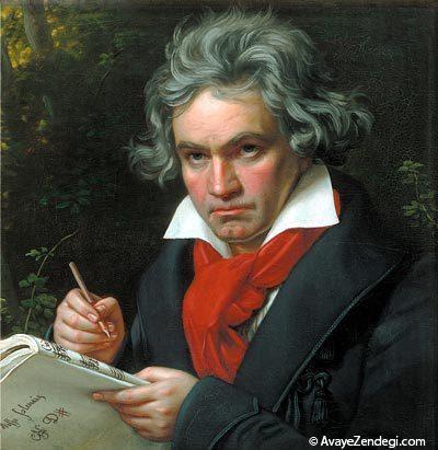 بیوگرافی لودویگ ون بتهوون آهنگساز شهیر آلمانی