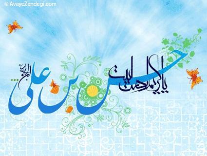 امام حسن مجتبی(ع) را بهتر بشناسیم