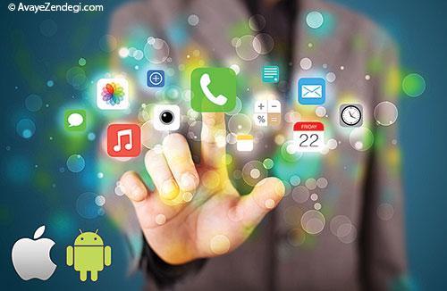 شخصیت شناسی از روی تلفن همراه