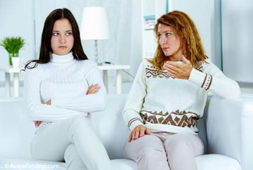 چگونه برای مادرشوهرمان دلبری کنیم؟