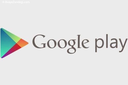 از گوگل پلی چه می دانید؟