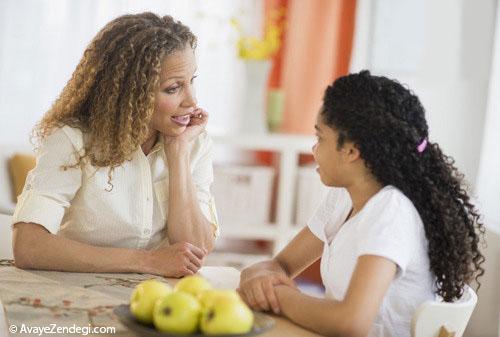 واکنش والدین در برابر کنجکاوی جنسی کودکان