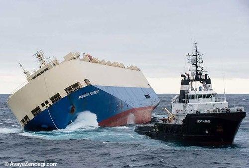 کشتی مدرن اکسپرس غرق شد
