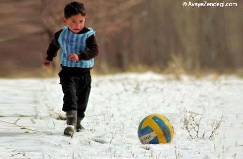 ماجرای پیراهن مسی و کودک افغان