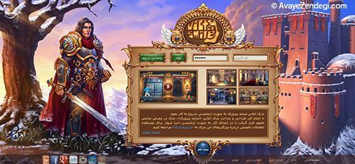 بازی آنلاین لبخند پیروزی