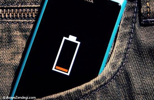 با این نکات عمر باتری گوشی تان را طولانی تر کنید!