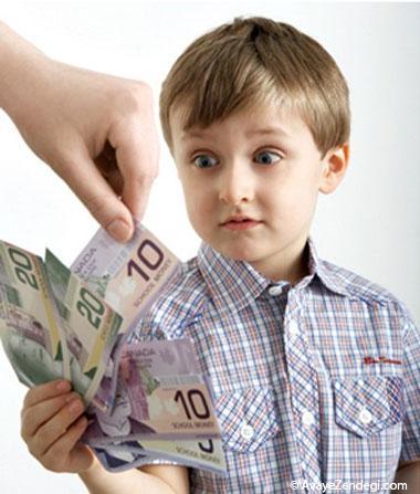 درباره پول با فرزندت حرف بزن