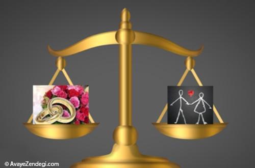 قانون درباره سن ازدواج چه می گوید؟