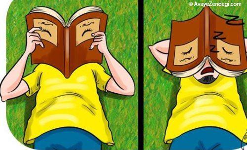موقعیت ویژه برای کتاب خواندن