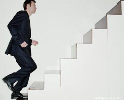 بالا رفتن از پله ها مغز را جوان تر می کند