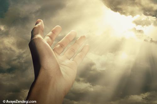 اگر خدا بخواهد همه را یکسان می کند!