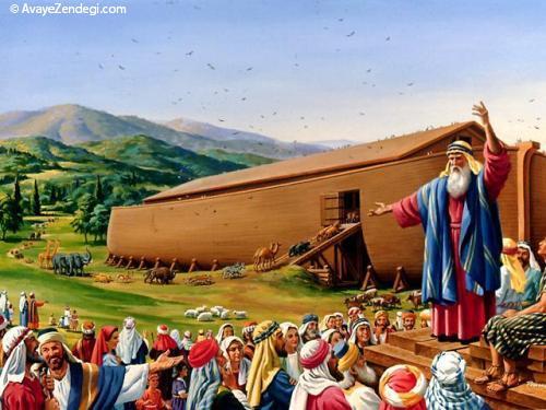 هر که با نوح نشیند ، چه غم از طوفانش
