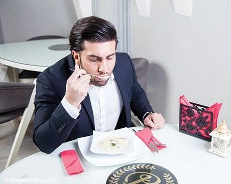 اصول سر میز غذا نشستن را یاد بگیرید