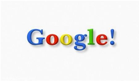 لوگو تکانی گوگل !