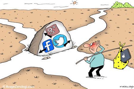 کاریکاتور شبکه های اجتماعی