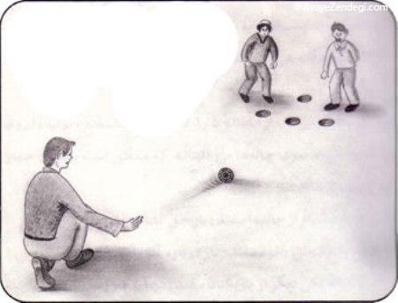 بازی محلی اوشدى ، اوشدى (پَر - پَر )
