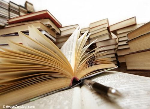پیشنهادهایی برای کتاب خوان ها