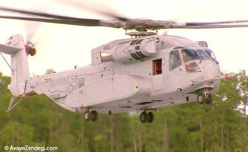 غولپیکرترین هلیکوپتر جهان