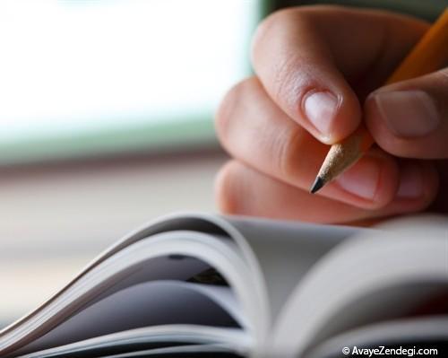 نظریه مشورتی درباره حق تحصیل زوجه