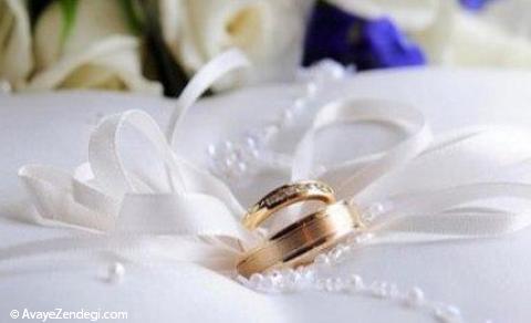 چشم چرانی پیش از ازدواج