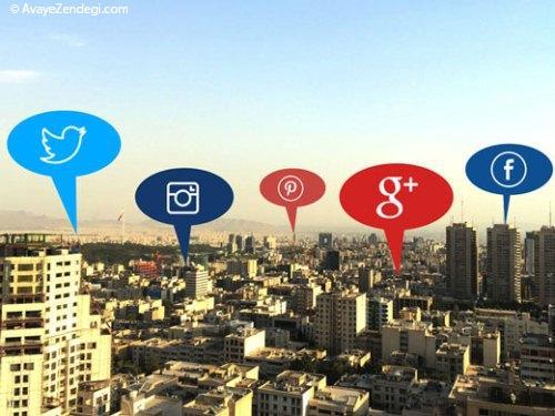 جامعه ایرانی در شبکههای اجتماعی گستاخ تر شده است؟