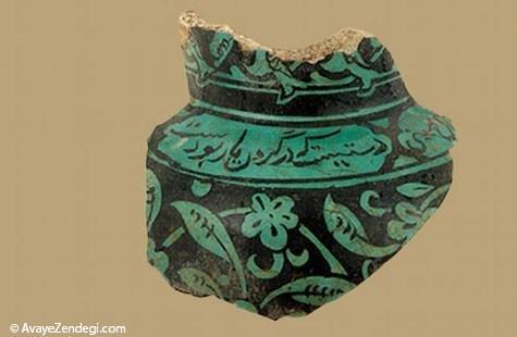 دلشدگان و دلدادگان در مینیاتورهای ایرانی