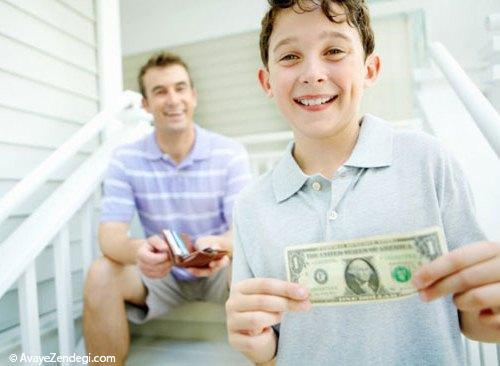 چیزهایی که بچهها باید درباره «پول» بدانند