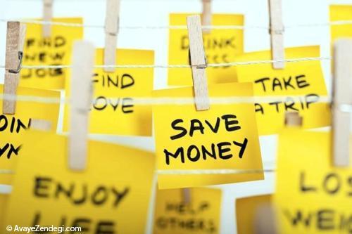 تناسب اندام مالی؛ گام های سریع برای سلامت مالی طولانی مدت (2)