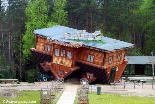 خانه های وارونه در جهان