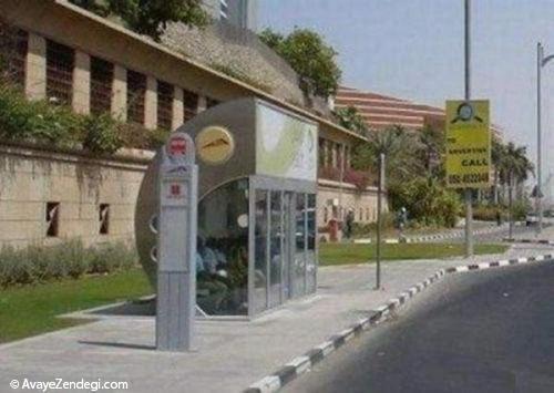 25 ایستگاه شگفت انگیز اتوبوس