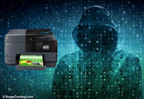 چاپگرها؛ جدیدترین راه نفوذی هكرها!